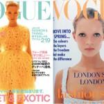 ケイト・モス(Kate Moss):1993年から現在(2012年)までケイトが飾った『VOGUE』表紙コレクション