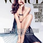 ミランダ・カー、肩出しドレスでオーストラリア版『ヴォーグ・VOGUE』表紙に!