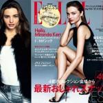 ミランダ・カー、日本版『ELLE』12月号の表紙に登場