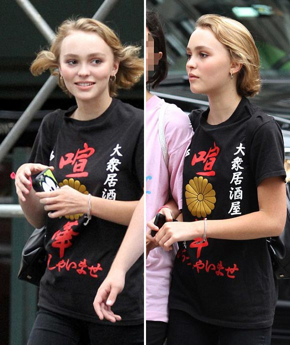 Lily-Rose Depp-outfit-sep-2016-04