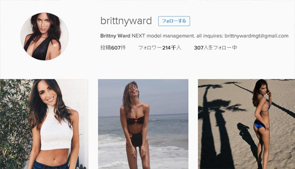 Brittny-Ward-instagram