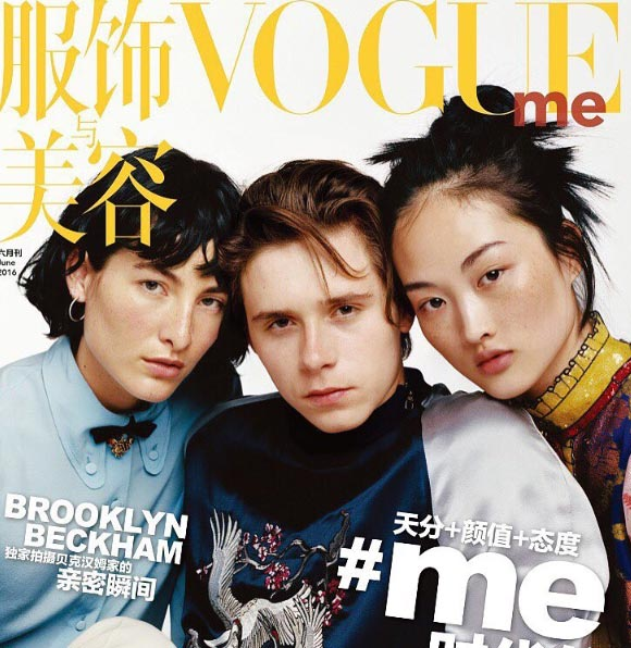 brooklyn-beckham-vogue-cover-china-june