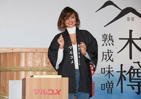 miranda-kerr-nagano-japan-june-2016-05