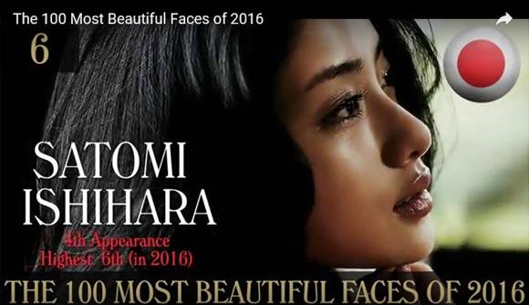 ishihara-satomi-most-beautiful-faces-2016