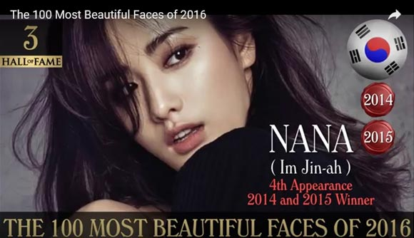 nana-most-beautiful-faces-2016