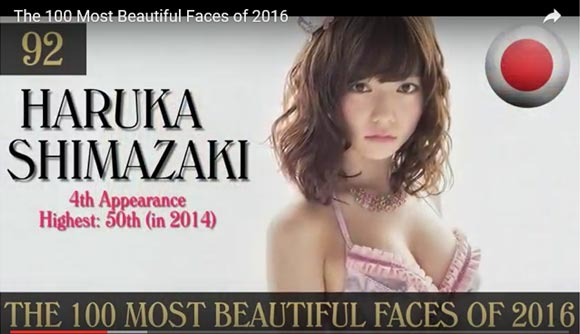 shimasaki-haruka-most-beautiful-faces-2016